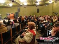 """27.03.2012 - """"Колко високо е луната"""" Джаз концерт на джаз музиканти от Българското национално радио"""