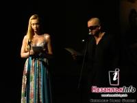 """01.04.2012 - Церемония  по връчване на Наградата """"Чудомир"""" 2012 и Концерт на група  """"Вакали"""""""