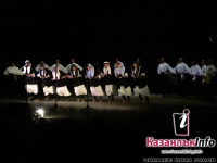 """23.03.2012 - """"Чудо..."""" – фолклорен концерт на студенти от Катедра  """"Българска народна хореография"""" на ЮЗУ, Благоевград"""